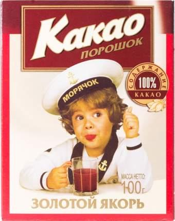 Какао-порошок Золотой якорь 100 г