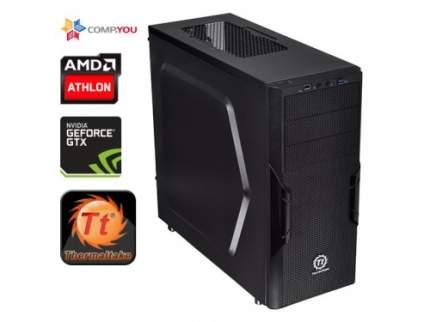 Домашний компьютер CompYou Home PC H557 (CY.603388.H557)