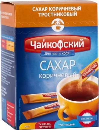 Сахар тростниковый Чайкофский коричневый в стиках 5 г 60 штук