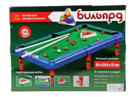 Настольная игра Бильярд 16 мячей Play Smart Ф48154