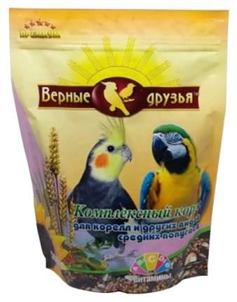 Основной корм Верные друзья для попугаев 500 г, 1 шт