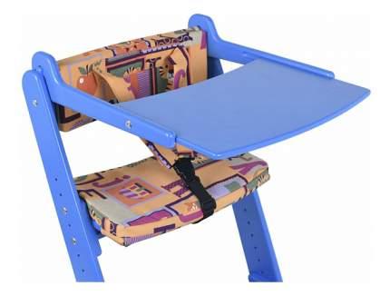 Столик для кормления Конек Горбунек 4665296701305