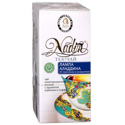 Чай композиционный Nadin лампа Алладина с ароматом клубники и тоффи 25 пакетиков