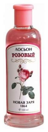 Лосьон для лица Новая заря Розовый 100 мл