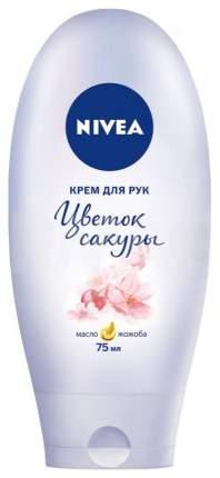 Крем для рук Nivea Цветок Сакуры 75 мл