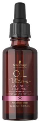 Масло для волос Schwarzkopf Oil Ultime Essential Oil Relaxing 30 мл