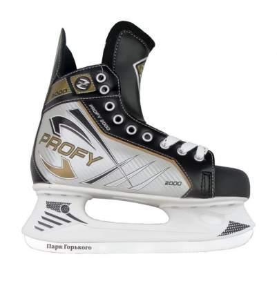 Коньки хоккейные Спортивная Коллекция Profy Z 2000 черные, 47