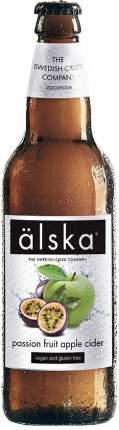 Пиво Alska Passion Fruit & Apple 0.5 л