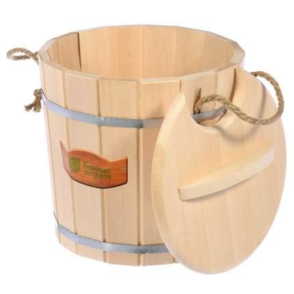 Запарник для бани Банные штучки с крышкой 15 л