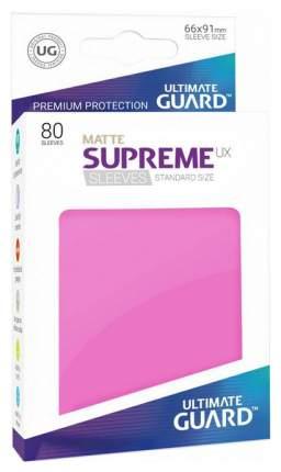 Протекторы Ultimate Guard матовые розовые Supreme UX Sleeves Standard Size Matte Pink