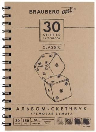 Скетчбук BRAUBERG CLASSIC 128948 кремовая бумага 30 листов