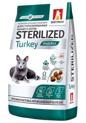 Сухой корм Зоогурман Sterilized Turkey для стерилизованных кошек (1,5 кг, Индейка)