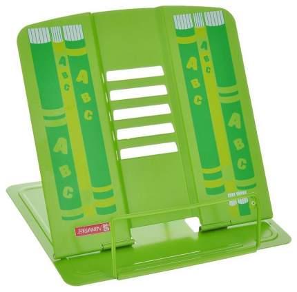 Подставка для учебников Brunnen, металл, 16,3х17 см, Зеленый