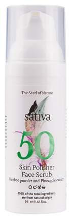 Скраб для лица Sativa Skin Polisher Face Scrub №50 50 мл