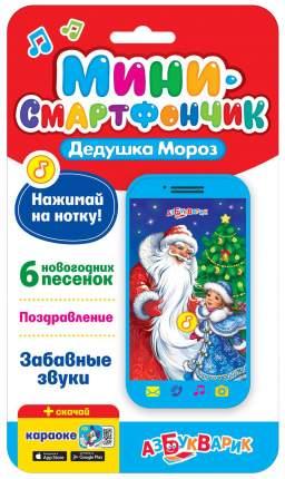 Смартфон Азбукварик Дедушка Мороз 28132-2-no