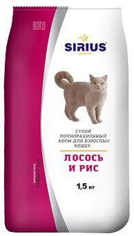 Сухой корм для кошек SIRIUS, лосось и рис, 1,5кг