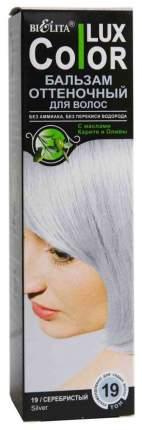 Краска для волос Белита Color Lux 19 Серебристый 100 мл