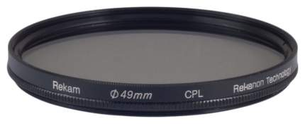 Светофильтр Rekam RF-CPL49