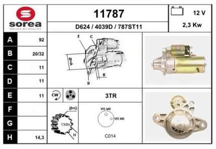 Стартер EAI 11787