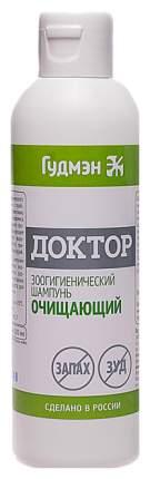 Шампунь для собак ГудМэн Доктор очищающий, бензоил пероксид, 200 мл