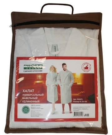 Халат универсальный вафельный удлиненный, цвет белый, размер XL