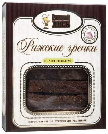 Рижские гренки Рижский Хлеб с чесноком 170 г