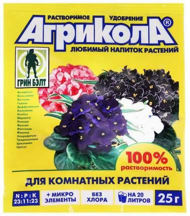 Агрикола для комнатных растений Грин Бэлт, 25 г