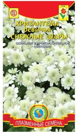 Семена Хризантема девичья Снежные шары, 0,1 г Плазмас