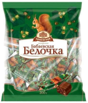 Конфеты Бабаевские белочка 200 г