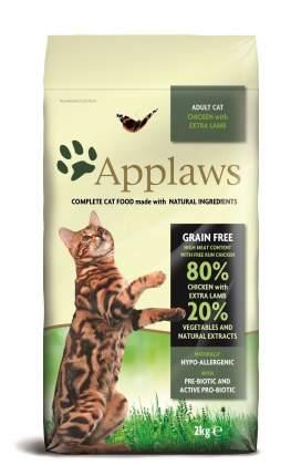 Сухой корм для кошек Applaws, беззерновой, курица, ягненок, 2кг