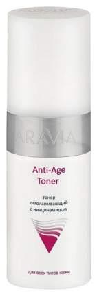Тонер омолаживающий Aravia Professional с ниацинамидом Anti-Age Toner 150мл