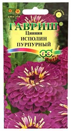 Семена Цинния изящная Исполин Пурпурный, 0,3 г Гавриш
