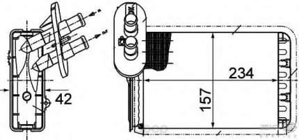 Радиатор отопителя HELLA 8FH351313451