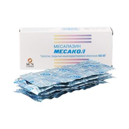 Месакол таблетки кишечнораств. 400 мг 50 шт.