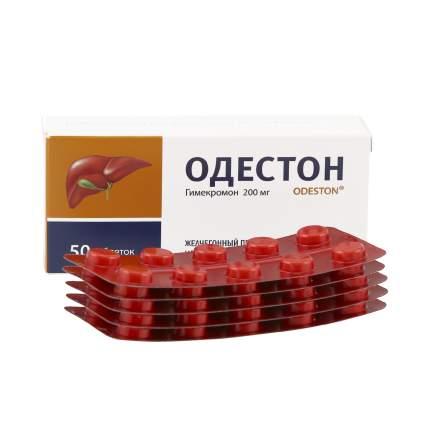 Одестон таблетки 200 мг 50 шт.