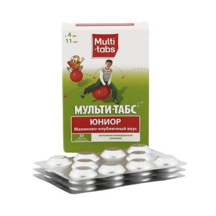 Мульти-табс Юниор таблетки жевательные с малиново-клубничным вкусом 30 шт.