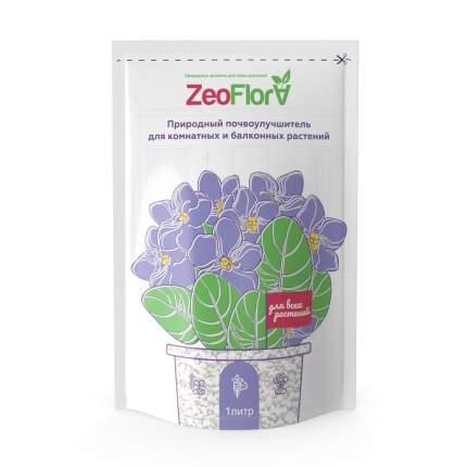 Почвоулучшитель универсальный для комнатных и балконных растений 1 л. ZeoFlora