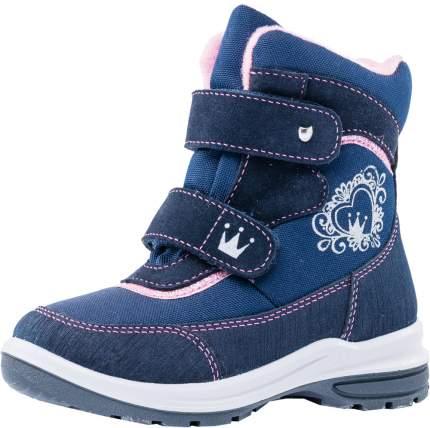 Ботинки мембранные для девочек Котофей р.23, 254962-41 зимние