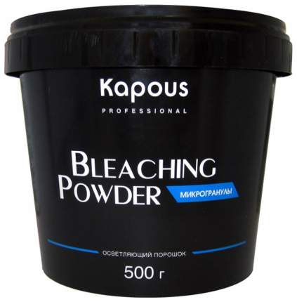 Осветлитель для волос Kapous Professional Bleaching Powder 500 г