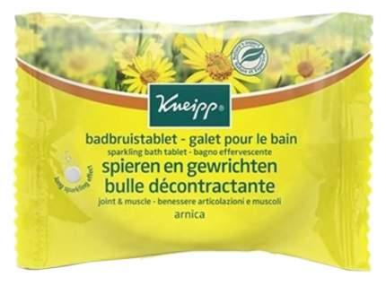 Соль для жемчужной ванны Kneipp ароматическая c Арникой