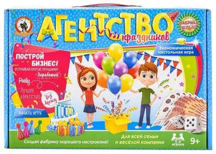 Игра настольная Русский стиль Агентство праздников в чемоданчике 3515