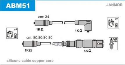 Комплект проводов зажигания JANMOR ABM51
