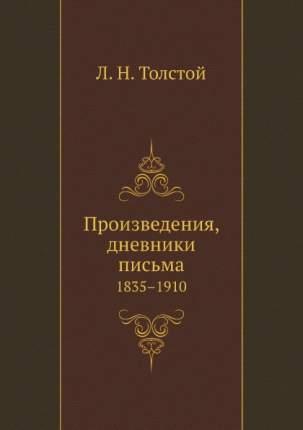 Произведения, Дневники письма, 1835–1910