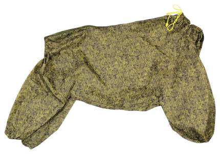 Комбинезон для собак Гамма унисекс, зеленый, длина спины 58 см