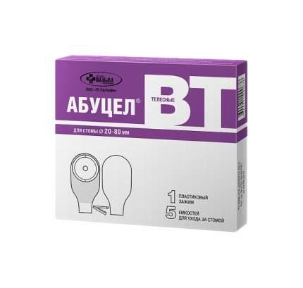 Калоприемник Абуцел - Вт Abucel - Vt упаковка 5 шт.