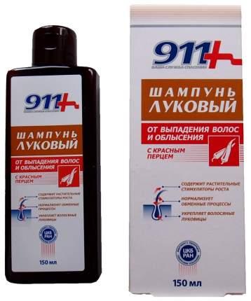 Шампунь против выпадения волос и облысения 911 луковый с красным перцем 150 мл