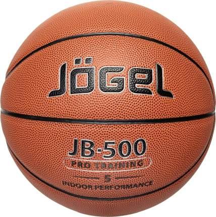 Баскетбольный мяч Jogel JB-500 №5 brown