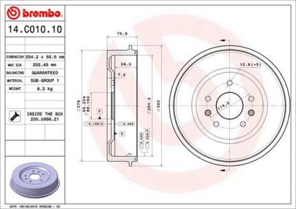 Тормозной барабан BREMBO 14.C010.10
