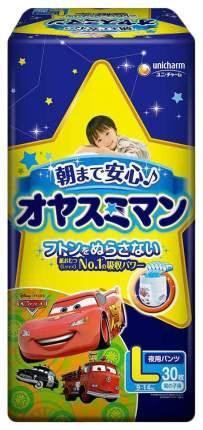 Трусики-подгузники Moony для мальчиков, ночные, размер L (9-14 кг), 30 шт.