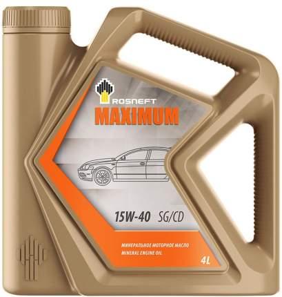 Моторное масло Роснефть Maximum 15W-40 л